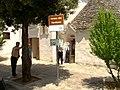 Visit a alberobello 2004 15.jpg