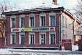 Vologda МUlianova street 5.jpg