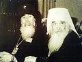 Włodzimierz (Kotlarow) i Bazyli (Doroszkiewicz).JPG