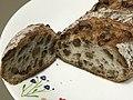 Walnut baguette 2.jpg