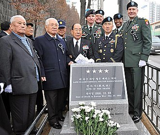 Walton Walker - A monument in Seoul to honor the service of Gen. Walton H. Walker, 2009.