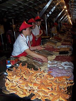 Wangfujing - Image: Wangfujing food 2009