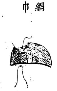 Wangjin Chinese headband