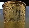 Warka Vase, Top Register.jpg