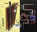 Wassily Kandinsky - Inner Alliance.jpg