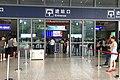 West entrance of Liuzhou Railway Station (20190421115330).jpg