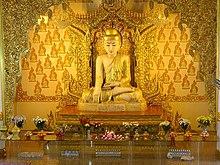 Burmese Buddhist Temple - Wikipedia