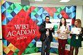 WikiAcademyKosovoTheAwardCeremony125.jpg