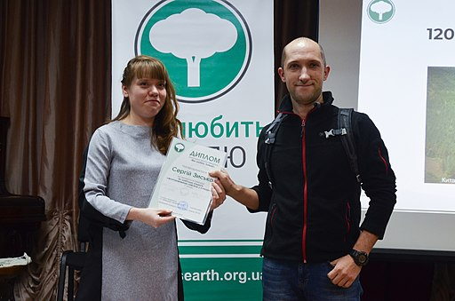 Wiki Loves Earth 2018 awards in Ukraine by Alina Vozna. Photo 3