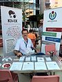 Wikimedia CH Booth at Wikimania in Hong Kong 2013 - 1st location.JPG