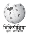 Wikipedia-logo-v2-mr.png