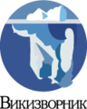 Wikisource-logo-sr.png