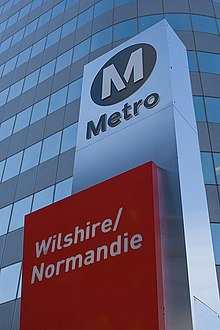A Wilshire/Normandie sign.