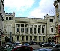 Wki lenkom theater moscow.jpg
