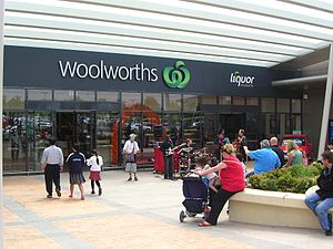 Safeway (Australia) - Image: Woolworths Chadstone Shopping Centre