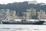 Wooyang Victory Shipped in Keelung Harbor 20131227.jpg
