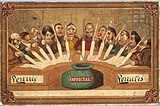 World's oldest postcard (1840)