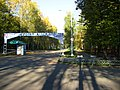 Would you like to enter into play acting avenue - panoramio.jpg