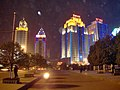 Wuhan City Square.jpg