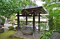 Yūsenji (Mishima) tousoseki.JPG