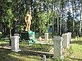 Yakhnivka, Chernihivs'ka oblast, Ukraine - panoramio.jpg