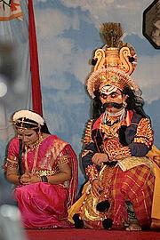 Yakshagana bhima