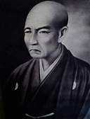 Yamamoto Tsunetomo.jpg