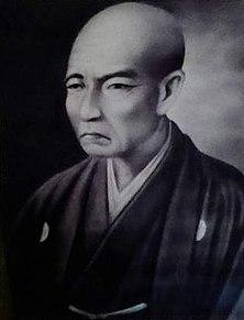 Yamamoto Tsunetomo Japanese samurai