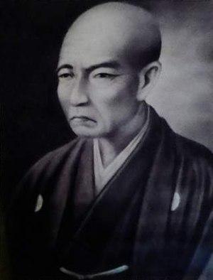 Yamamoto Tsunetomo - Yamamoto Tsunetomo