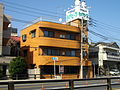 Yamayoshi Foods Head Office.JPG