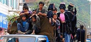 Jinping Miao, Yao, and Dai Autonomous County - Image: Yao