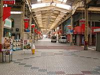 Yashima market, Higashi-Maizuru.JPG