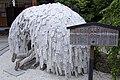 Yasui Kompira-gu Kyoto Japan03s3.jpg