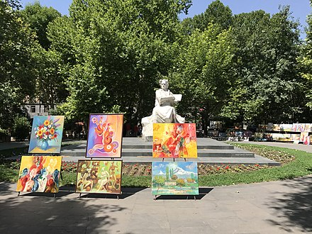 Paintings exhibited at Saryan park