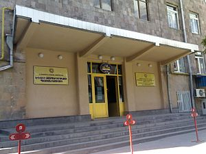 Yerevan State Institute Of Theater And Cinematography.jpg