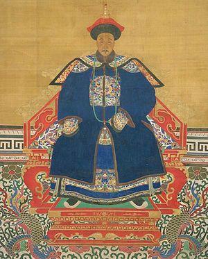 Yunzhi, Prince Cheng - Portrait of Yinzhi