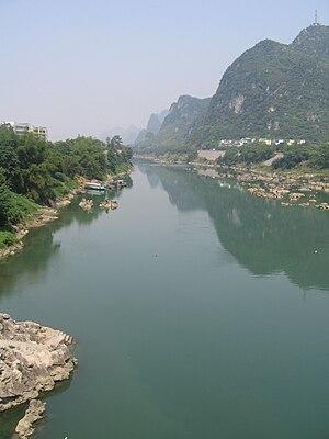 Huang Tingjian - Yizhou: view from the Long River, 2007.