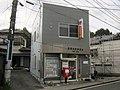 Yoshida Honcho Post office.jpg