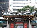Yueh Hai Ching Temple 4.JPG