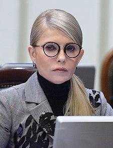 225px-Yulia_Tymoshenko_2018_Vadim_Chupri