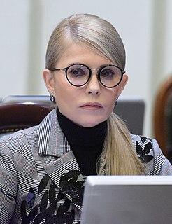 Yulia Tymoshenko Ukrainian politician