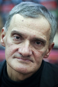 Image result for фото юрий арабов
