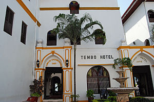 Cowasji Dinshaw Adenwalla - The name of the company as it appears today at the entrance of a hotel in Zanzibar