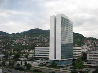 Greece–Bosnia and Herzegovina Friendship Building - The Greece-Bosnia and Herzegovina Friendship Building