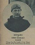 Zhang Yougu.jpg