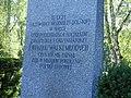 Zwiazek Walki Mlodych - gravestone.jpg