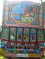 'By @ibneAzhar'-Heritage Museum -Islamabad-Pakistan (52).JPG