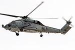 'Lightning 616' take off from S-E. (8397274359).jpg