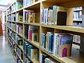 Üniversite kütüphanesi.JPG