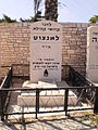 Łańcut holocaust memorial.JPG